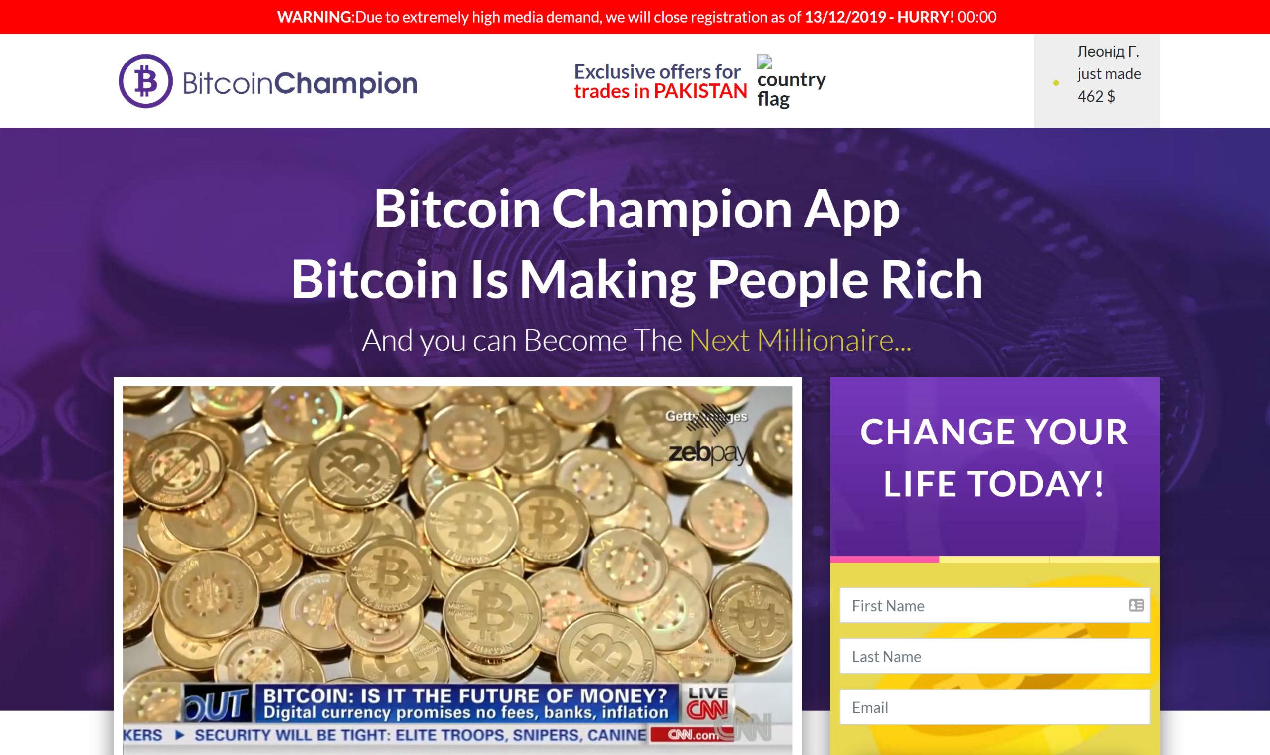 Bitcoin Champion Trading App